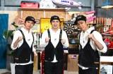 14日放送『NEWSの全力!! メイキング』に出演する加藤シゲアキ、尾上松也、小山慶一郎 (C)TBSの画像