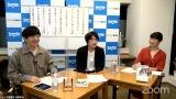 書籍『フルーツポンチ村上健志の俳句修行』オンラインイベントの模様の画像