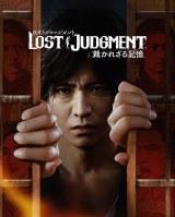 木村拓哉が主演のゲーム「LOST JUDGMENT:裁かれざる記憶」発売決定の画像