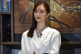 ドラマ『WOWOWオリジナルドラマ 向こうの果て』(5月14日スタート)主演を務める松本まりかの画像