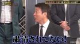 加藤浩次、吉本芸人と共演に「粛清されてないんだ(笑)」 ジュニアやケンコバら「もう会えないと…」