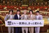 King & Prince、『24時間テレビ』初メインパーソナリティー意気込み 岸優太は2年連続【コメント全文】