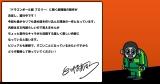 """「ドラゴンボール超」新作映画、 """"悟空の日""""に発表"""