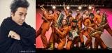 ムロツヨシが東京スカパラダイスオーケストラのゲストボーカルとして『Love music』出演决定の画像