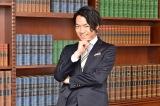 『高校生クイズ』スペシャルパーソナリティーに就任した伊沢拓司 (C)日本テレビの画像