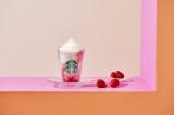【スタバ新作】初夏恒例の人気フレーバー 甘酸っぱくてフルーティーな『スターバックス ストロベリー フラペチーノ』