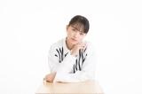 連続テレビ小説『おかえりモネ』でヒロインを務める清原果耶(C)NHKの画像