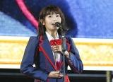 SKE48惣田紗莉渚が卒業発表「舞台の夢を叶えるためには両立が難しい」