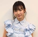 NHKドラマ『きれいのくに』第5話放送 岡本夏美&青木柚ら表現力に称賛の声「芝居がすごい」