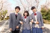 有吉と共演で注目の田牧そら、ドラマ初主演 同級生役に櫻坂46・山崎天を抜てき