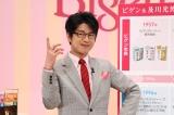 及川光博、51歳で人間関係に変化「無理して人と付き合わない」
