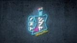 """""""若者向け音楽番組""""が担うべき役割 NHK『シブヤノオト』制作統括が語る"""