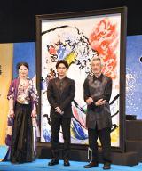 柳楽優弥、書家・紫舟の生パフォーマンスに感激「圧倒されました」