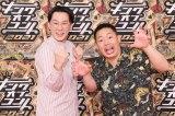【キングオブコント2021】ザ・マミィ、岡野陽一の言葉を胸に優勝へ「サングラスを堂々とかけたい」