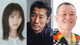 西野七瀬、戸田恵梨香&永野芽郁と刑事役で初共演 『ハコヅメ』新キャスト発表