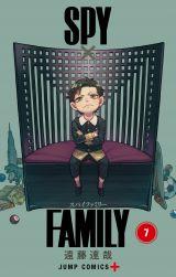 漫画『SPY×FAMILY』累計1000万部突破へ アニメ化なしで異例のヒット