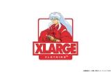 "『XLARGE』×『犬夜叉』コラボTシャツ発売 ""ゴリラロゴ""のかわりに犬夜叉がプリント"