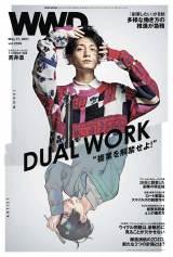 『WWD JAPAN』の表紙を飾る吉井添の画像