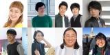 TOKYO FM『TOKYO SPEAKEASY』17日からの出演者が決定の画像