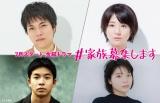 ジャニーズWEST・重岡大毅、GP帯連ドラ初主演 シングルファーザー役に挑戦「やったるでー!」