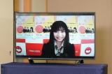 NMB48梅山恋和、同世代の姿に触発「私も頑張ろうという気持ちに」