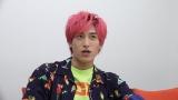 EXIT兼近大樹、芸能界ピンク男子代表としてこだわり熱弁