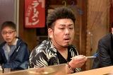 鬼越・金ちゃん『ドラゴン桜』にゲスト出演 高橋海人のラーメン屋に嫌がらせするチンピラ役
