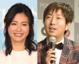 (左から)本仮屋ユイカ、有村昆 (C)ORICON NewS inc.の画像