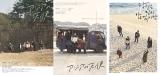 日本と韓国の家族が交わる映画『アジアの天使』ビジュアルは「propaganda」