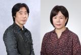 『江戸川乱歩賞』受賞者が喜びのコメント 京極夏彦氏も評価「先行きに期待できる」