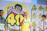 激似キャラのガリガリ君と共演で喜びを見せたハナコ・岡部大の画像