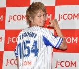 『J:COMスペシャルナイター』始球式に登場した手越祐也 (C)ORICON NewS inc.の画像
