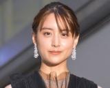 山本美月、美しいウェディングドレス姿を公開 瀬戸康史との挙式報告