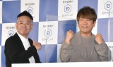 FUJIWARA(左から)原西孝幸、藤本敏史 (C)ORICON NewS inc.