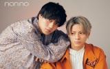 『non-no』8月号からKing & Princeの連載がスタート (c)non-no2021年8月号/集英社撮影/堀越輝雄(TRON)の画像