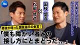 車いすテニス金メダリストの国枝慎吾選手、松岡修造と対談でパラ五輪への思い語る「期待が大きい」