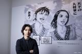山崎賢人「何度も泣きそうに」『キングダム展 -信-』に来場 原泰久氏のメッセージも到着