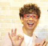 山寺宏一、結婚&還暦の祝福に感謝「これからも頑張りまーす!」
