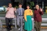 松たか子『大豆田』完走に感謝「とわ子でいさせてもらえた」 元夫3人もコメント