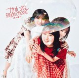 乃木坂46最新シングル「ごめんねFingers crossed」、今年度女性アーティスト最高初週売上で26作連続の1位【オリコンランキング】