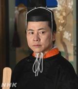 NHK大河ドラマ『青天を衝け』に出演する置鮎龍太郎(C)NHKの画像