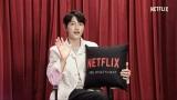 『ヴィンチェンツォ』ソン・ジュンギ、日本のファンへ感謝語る特別映像が解禁
