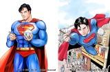 『SUPERMAN vs飯 スーパーマンのひとり飯』連載決定の画像