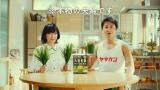 原田龍二&妻・愛さん、CMで30年ぶり夫婦共演 息の合った演技見せる