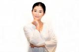 """""""49歳""""石田ひかり「8歳です」 若返りアプリで""""Before→After""""「いくつになっても可愛い」"""