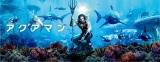 映画『アクアマン』フジ系土曜プレミアムで7・3地上波初放送