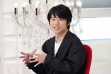 20日放送の『おしゃれイズム』に出演する風間俊介(C)日本テレビの画像
