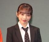 AKB48グループ総監督・向井地美音が新型コロナ感染「体調は安定」 出演中舞台は降板