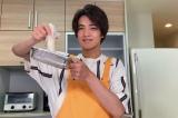 キンプリ高橋海人、魔法の冷凍保存テクニックに興奮 オリジナルレシピも考案「お店で出せる!」