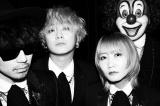 SEKAI NO OWARI、佐々木蔵之介主演『IP~サイバー捜査班』主題歌「意表を突かれた楽曲」